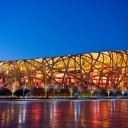 Beijing (CHN) World Cup 21st-22nd December 2013