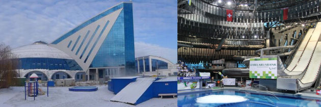 The Incredible Minsk Indoor Water Ramp Complex